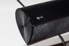 LG-DSH3_Soundbar_Seiten